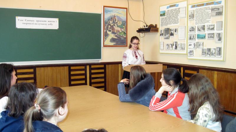 Міжшкільна учнівська конференція
