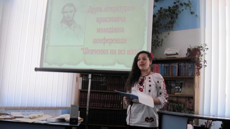 Шевченко на всі віки