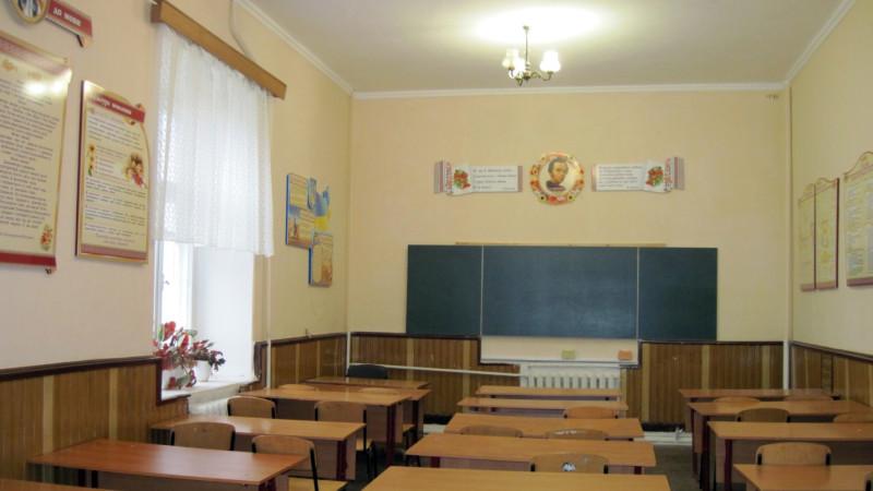 Укр. мова